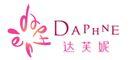 达芙妮女鞋旗舰店logo